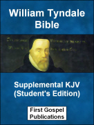 William Tyndale Bible Supplemental KJV (Students Edition)