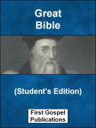 Great Bible (Students Edition)