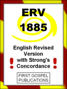 ERV 1885 English Revised Version with Strongs Concordance